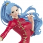 One Piece Treasure Cruise World Journey Vol. 4 NEFERTARI VIVI