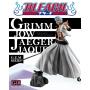 G.E.M. Series Bleach GRIMMJOW JAEGERJAQUEZ