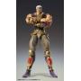 Hokuto no Ken (El Puño de la Estrella del Norte) Super Action Statue (Chozo Kado) RAOH