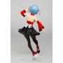 Re: ZERO Starting Life in Another World Precious Figure REM China Maid Ver.