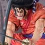 One Piece Figuarts ZERO Extra Battle ODEN KOZUKI