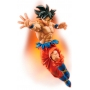 Dragon Ball Super Battle Figure SON GOKU Ultra Instinct Sign