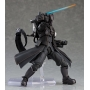 Figma Made in Abyss: Dawn of the Deep Soul BONDREWD
