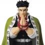 Demon Slayer: Kimetsu No Yaiba Figure Vol. 16 GYOMEI HIMEJIMA