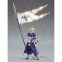 Figma Fate/Grand Order RULER/JEANNE D'ARC