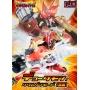 G.E.M. Series Digimon Tamers DUKEMON Crimson Mode