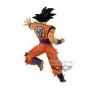Dragon Ball Super Chosenshiretsuden II Vol. 6 SON GOKU