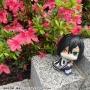 Demon Slayer: Kimetsu No Yaiba Look Up OBANAI IGURO
