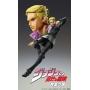 JoJo's Bizarre Adventure Parte V: Golden Wind Super Action Statue (Chozo Kado) PROSCIUTTO