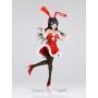 Rascal Does Not Dream of Bunny Girl Senpai Coreful Figure MAI SAKURAJIMA Mai Winter Bunny Ver. (Taito)