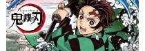 Figuras de Kimetsu no Yaiba (Guardianes de la Noche) | MegaOtaku.com