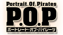 Portrait Of Pirates