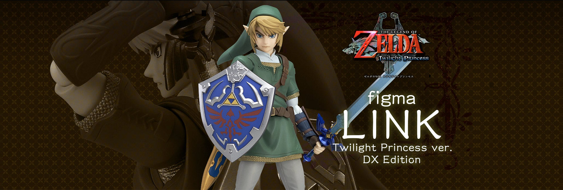 LINK Legend Of Zelda Twilight Princess